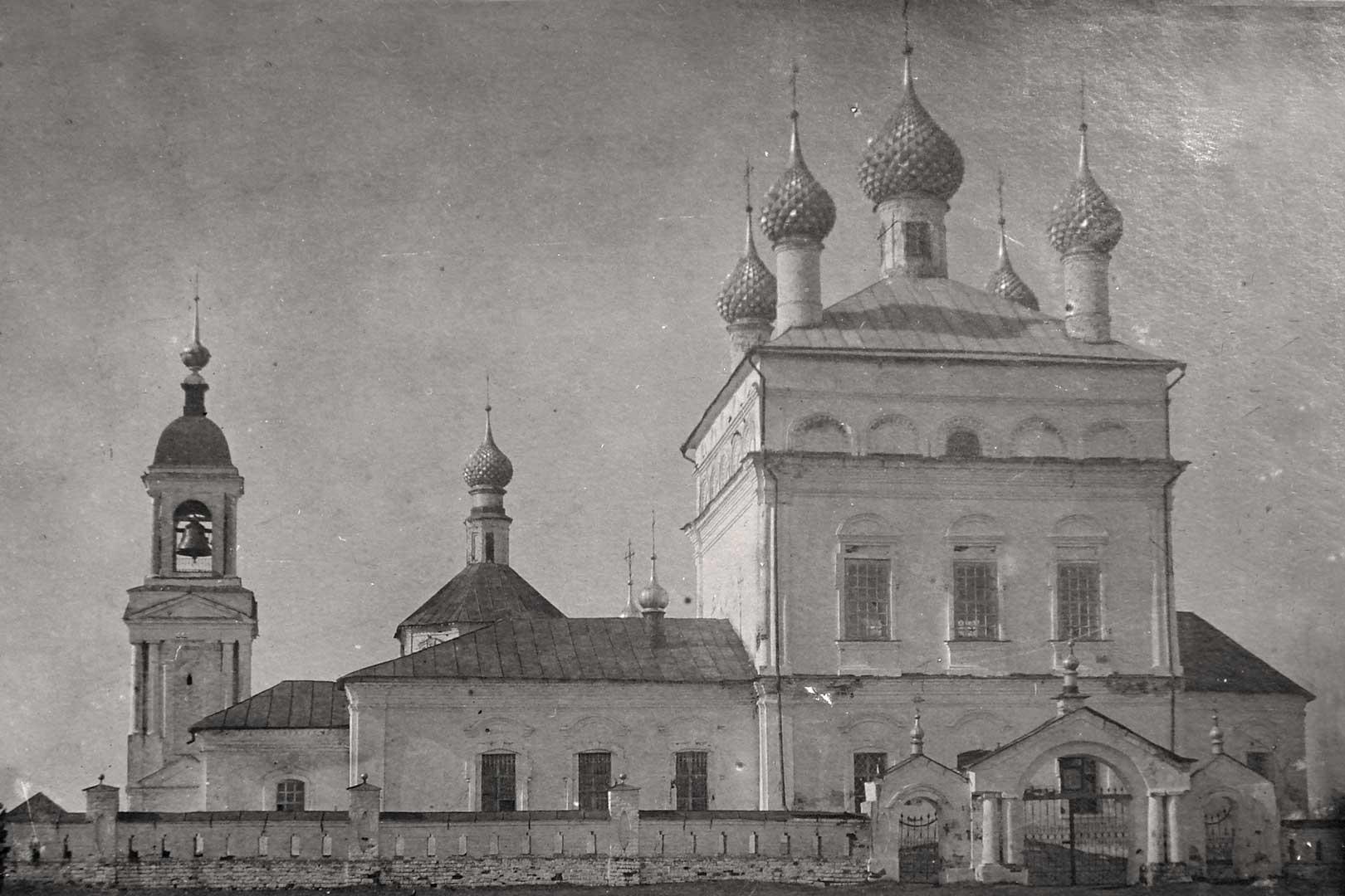 На рубеже XIX-XX вв.
