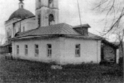 Сторожка (фото 1973 г.)