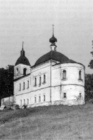 Церковь «Всех скорбящих радость» (фото 1975 г.)
