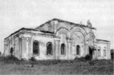Церковь Троицы (фото 1988 г.)