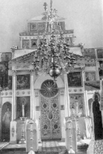 Иконостас (фото 1975 г.)