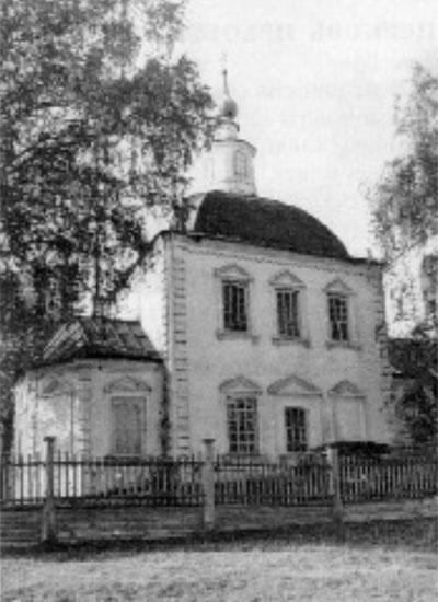 Церковь Николая Чудотворца (фото 1988 г.)