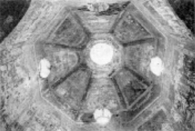 Свод (фото 1988 г.)