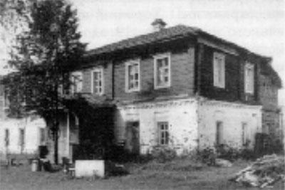 Настоятельский корпус (1988 г.)