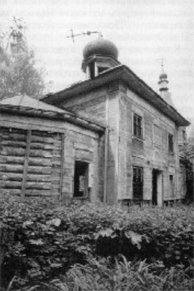 Церковь Покрова (фото 1988 г.)