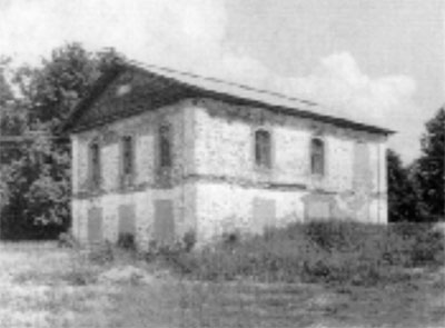 Народное училище (фото 1988 г.)