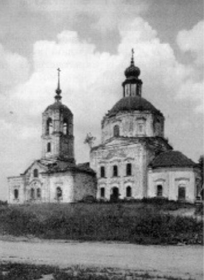 Владимирская церковь (фото 1988 г.)