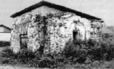 Павильон ограды (1988 г.)