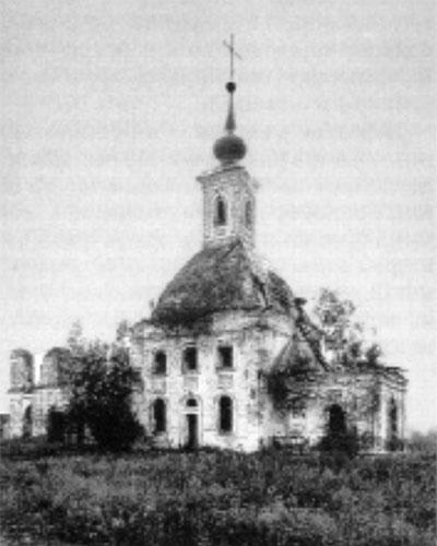 Церковь Параскевы Пятницы (фото 1988 г.)