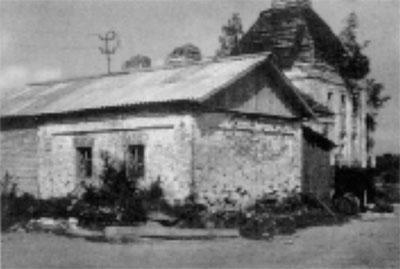 Церковная сторожка (1973 г.)
