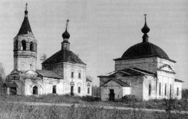 Храмовый комплекс (фото 1973 г.)