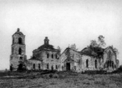Храмовый комплекс (1988 г.)