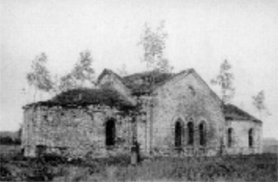 Церковь Введения (фото 1988 г.)