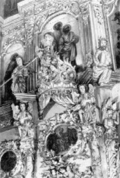 Фрагмент главного иконостаса (фото 1988 г.)