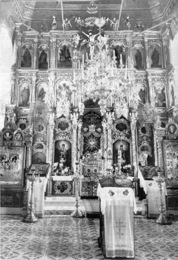 Главный иконостас (фото 1988 г.)