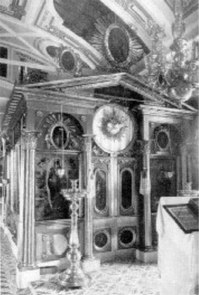 Придельный иконостас (фото 1988 г.)