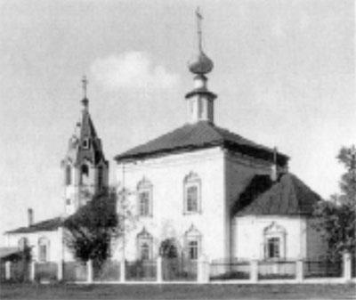 Церковь Иоанна Богослова (фото 1988 г.)