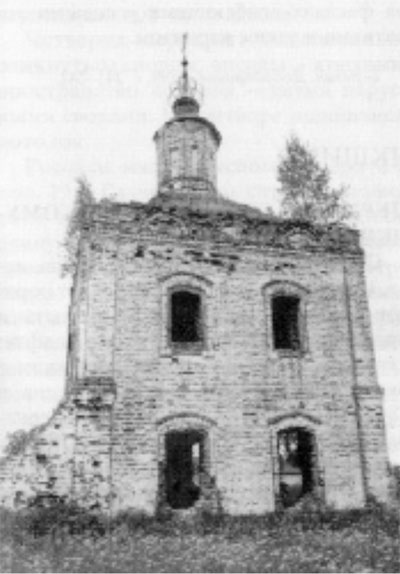 Казанская церковь (фото 1988 г.)