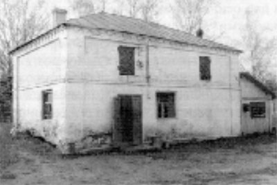 Церковная лавка (фото 1973 г.)